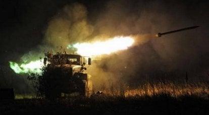 新罗西亚剧院的升级路径重新开始生效。 备忘录反乌克兰T-80BV