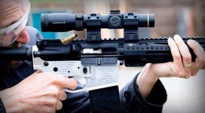 "AR-15:""喷吐式"""