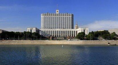 Die russische Regierung änderte das Verfahren für die vorzeitige Entlassung aus der Armee