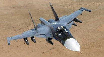 Türkiye sınırlarına yakın İdlib'deki eğitim kampı sona erdi: Rus Havacılık ve Uzay Kuvvetleri'nin Suriye'deki militanlara yönelik operasyonu