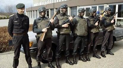 «Entre paix et guerre: forces d'opérations spéciales»
