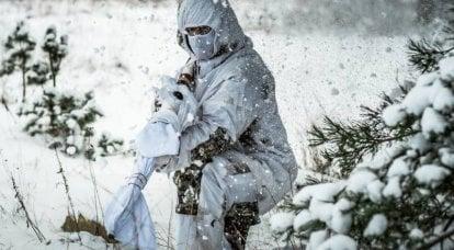 """""""Overdone"""": Experten machten während der Übung auf die Fehler polnischer Scharfschützen aufmerksam"""