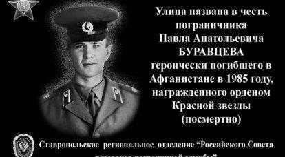 Man kann nur Pavel Buravtsev erwähnen ...
