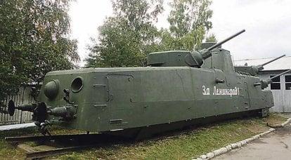 レール上のタンク