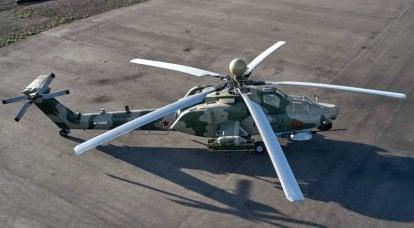 Mi-28NM参加展览并出口