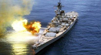 Navires de combat. Notes et ... notes
