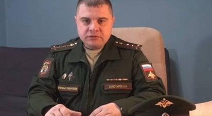 プーチン大統領に転向したため、ゾロタレフ大尉は軍から追い出された