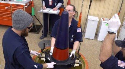 Wie streng geheimes Material Fogbank die Modernisierung von US-Atomwaffen verlangsamte