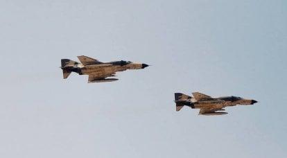 Force aérienne et forces aérospatiales d'Iran. Problèmes de développement