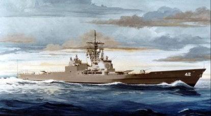 Croiseur de frappe atomique CSGN