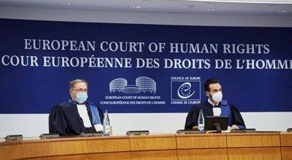 """""""Rússia versus Ucrânia"""": perspectivas de uma ação no Tribunal Europeu dos Direitos Humanos"""