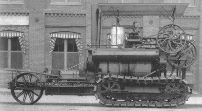 Vorfahren der ersten Panzer