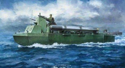 """Tapez 4 """"Ka-Tsu"""". Transport sous-marin et sabotage transporteur de torpilles à chenilles"""