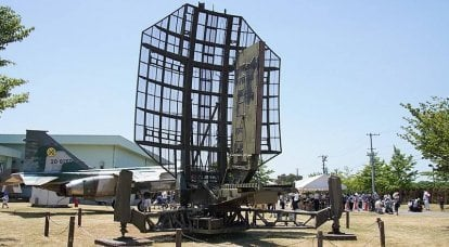 Japan's air defense system during the Cold War