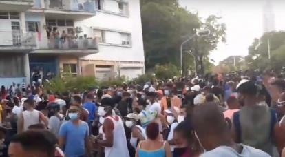 Cuba inaspettata. Un'altra ristrutturazione