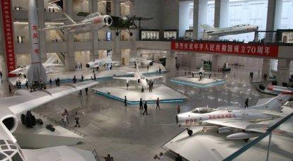 Esposizione di aeromobili del Museo Militare della Rivoluzione Cinese a Pechino