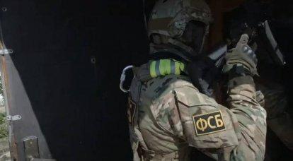"""In Astrachan festgenommen Anhänger der """"IG"""" Vorbereitung eines Terroranschlags"""