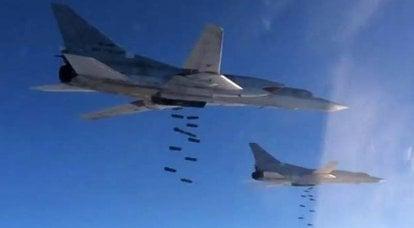 Tu-22M飞往叙利亚的航班是否如此昂贵?