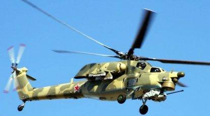 Mi-28H 공격 헬리콥터. Infographics