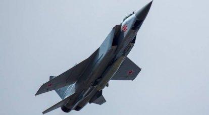 """肚子下面有""""匕首""""。 估计米格-31的新武器含糊不清"""