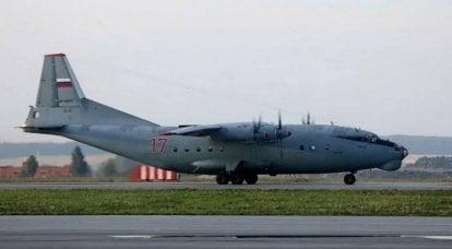 El Distrito Militar Central completó la reparación del próximo aeródromo de aviación de transporte militar