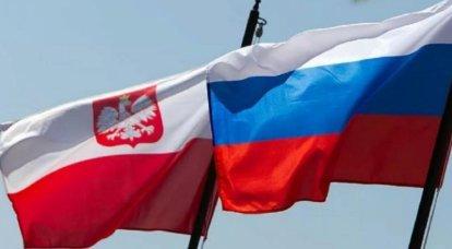 """Los medios polacos llamaron a su país el """"caballo de Troya"""" de Moscú."""