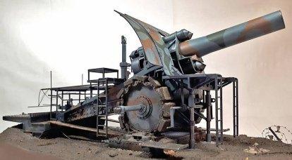Os maiores canhões da história. Big Bertha