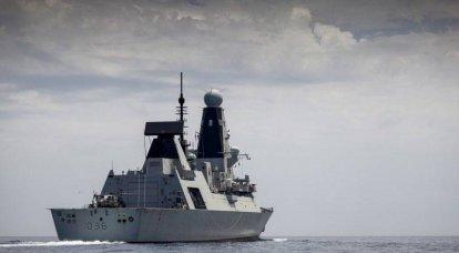 駆逐艦ディフェンダーについてのプログラム「しかし」で:ワシントンはロンドンに「有効な偵察」を行う権利を与えた