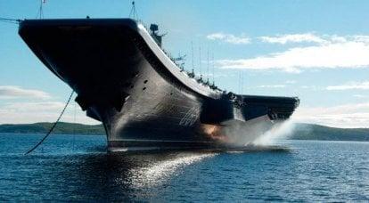 Les porte-avions et les principales orientations de la construction de la marine