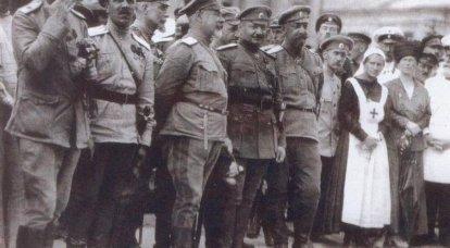 Généraux de la paysannerie et du «prolétariat»: y avait-il des chefs militaires du peuple dans l'armée tsariste