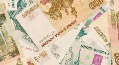 人生にどれだけのお金が必要か:ロシアでは希望する家族の収入が名付けられています