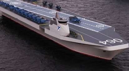 """A sketch of a promising aircraft carrier from the Nevsky PKB was called """"fantasies"""" in the US press"""