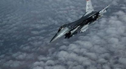 अमेरिकी वायु सेना ने हड़ताल से 5 मिनट पहले सीरिया में आसन्न हवाई हमले के बारे में रूसी सेना को सूचित करते हुए पुनर्बीमा दिया था