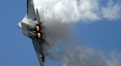 専門家は、米国の航空機に対するロシアの防空の優位性を認識しました