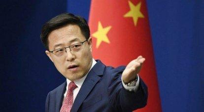 Çin: yani korkutuyorlar ya da korkuyorlar