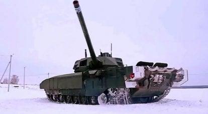 """乌克兰武装部队坦克营前司令官:"""" Armata""""是零前景的坦克"""