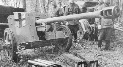 Utilisation de canons antichars allemands capturés