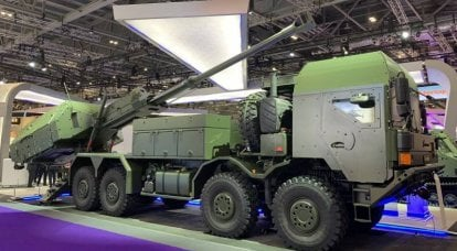 Demonstration of trunks and desires: an overview of the market for self-propelled artillery systems