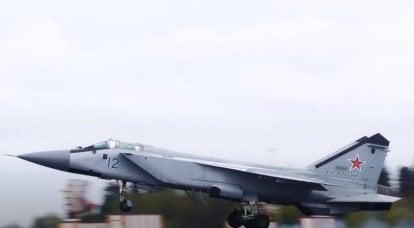 Russische Kämpfer setzten US-Aufklärungsflugzeuge über dem Japanischen Meer ein