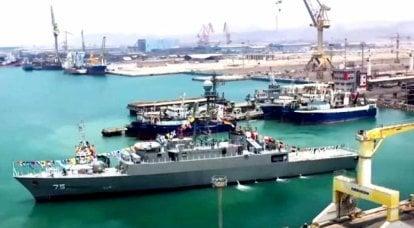 """伊朗海军接收一艘新型驱逐舰""""德娜"""""""
