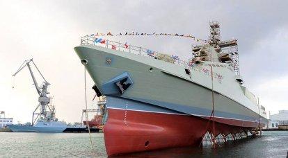 O Ministério da Defesa anunciou a adoção de um navio patrulha Projeto 22160 na Frota do Mar Negro