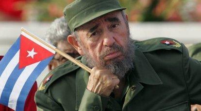 सप्ताह के परिणाम। विवा क्रांति! विवा क्यूबा! विवा फिदेल!