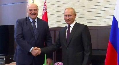 우크라이나 언론 : 우크라이나는 푸틴과 루카셴코와 홀로 남을 것인가?