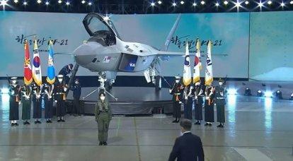 """""""Para hablar de la superioridad del KF-21 sobre el J-20, primero debe despegar"""" - la prensa china agradeció las palabras sobre el caza coreano"""