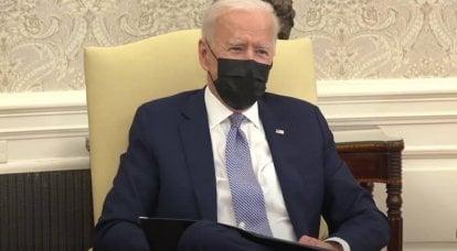 Joe Biden sblocca l'accordo sulle armi di Trump agli Emirati Arabi Uniti