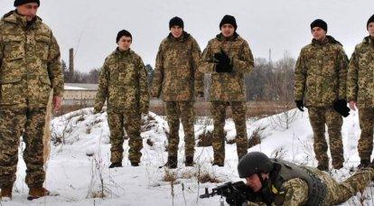 """""""Réserve opérationnelle"""": Kiev prépare une loi sur l'appel urgent des réservistes en cas de guerre"""