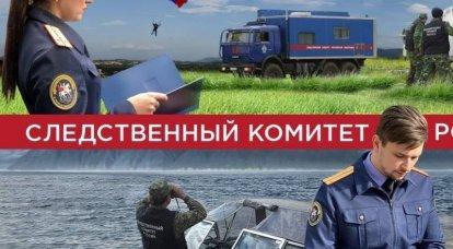 Zwei Militante festgenommen, die 1999 an der Invasion von Basajew und Khattab in Dagestan teilgenommen hatten
