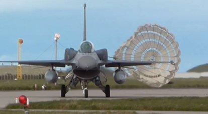 La demande d'Ankara pour le système de défense aérienne Patriot des États-Unis est associée au désir de la Turquie d'utiliser ses avions au-dessus de la Syrie