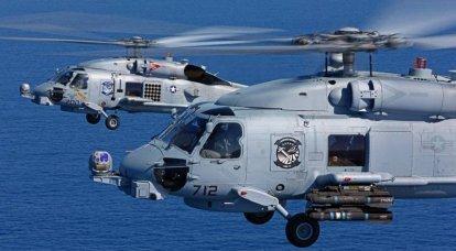 समुद्र की लहरों के ऊपर हवा में मार करने वाले। समुद्र में युद्ध में हेलीकाप्टरों की भूमिका पर