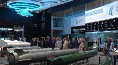 Novo torpedo elétrico russo começou a entrar em serviço na Marinha Russa